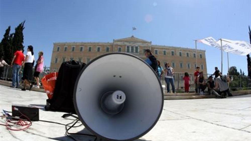 """Μαθητικό συλλαλητήριο στα Προπύλαια, ενάντια στις """"εθνικιστικές καταλήψεις"""""""
