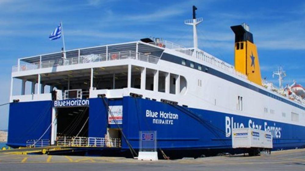 """Νεκρός ο 30χρονος ναυτικός του """"Blue Horizon"""""""