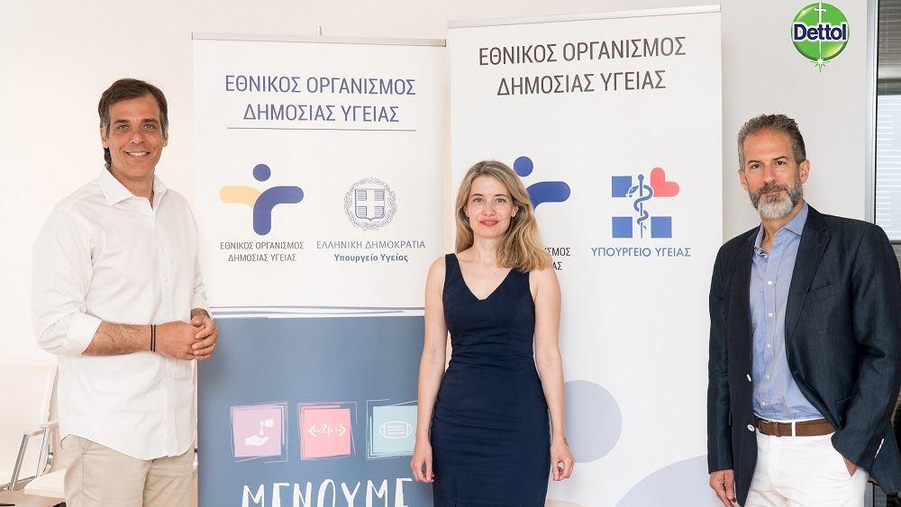 To Dettol προσέφερε στις κινητές μονάδες του ΕΟΔΥ 6,5 τόνους αντισηπτικών και απολυμαντικών προϊόντων