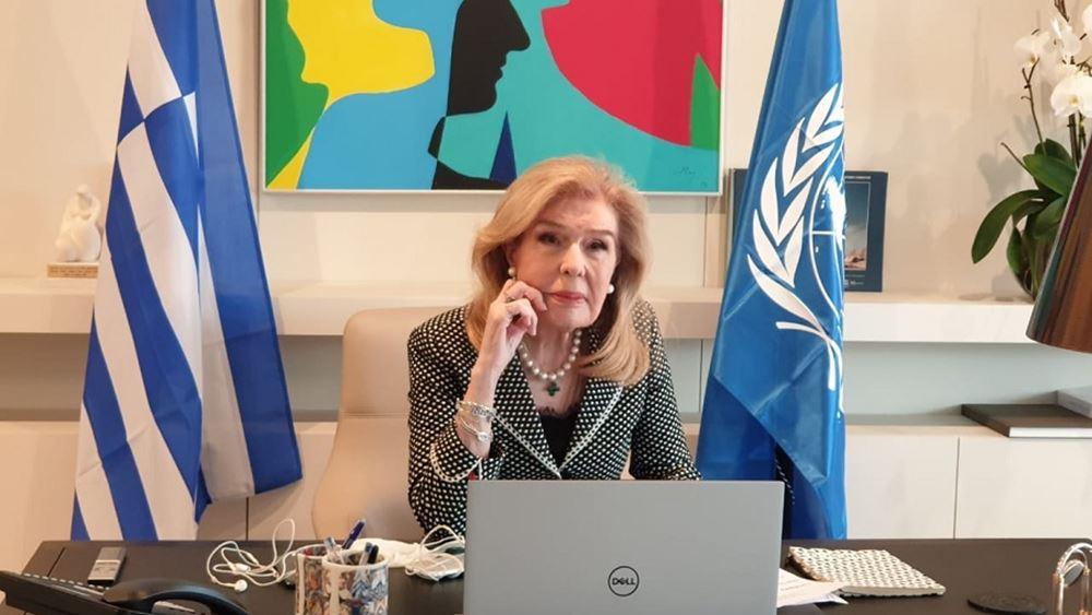 Μαριάννα Βαρδινογιάννη