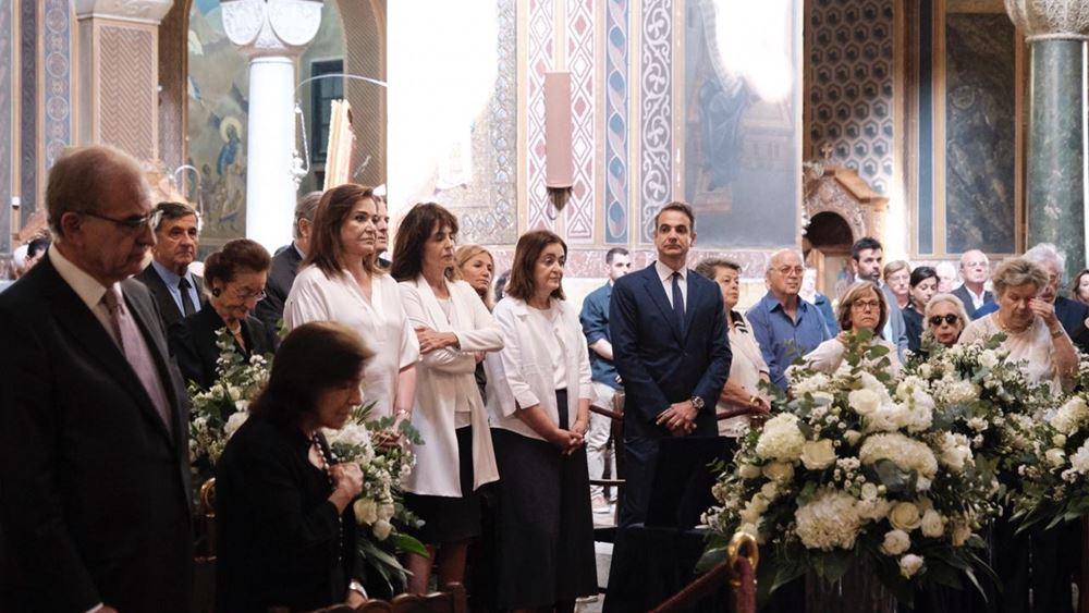 Τελέστηκε το πρωί το μνημόσυνο για τα δύοχρόνια από τον θάνατο του Κωνσταντίνου Μητσοτάκη