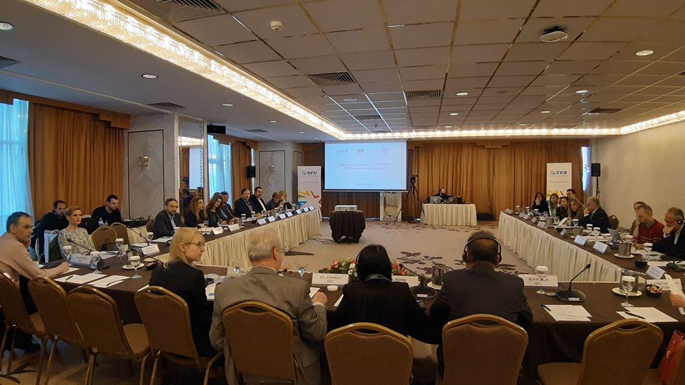 Συζήτηση στρογγυλής τράπεζας από ΣΕΒ, ΙΟΕ και ILO για το θεσμό της Μαθητείας στις επιχειρήσεις