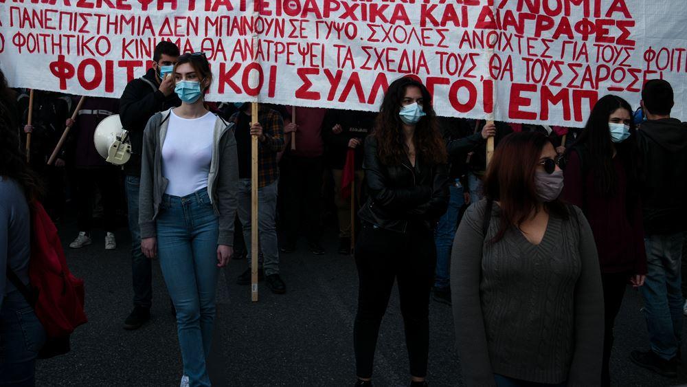 Σε συλλήψεις μετατράπηκαν οι 24 από τις 52 προσαγωγές στο πανεκπαιδευτικό συλλαλητήριο