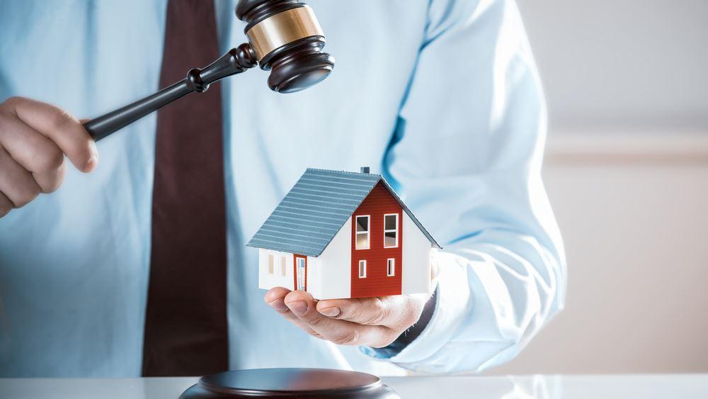 Τα τελικά όρια για την προστασία από πλειστηριασμούς πρώτης κατοικίας