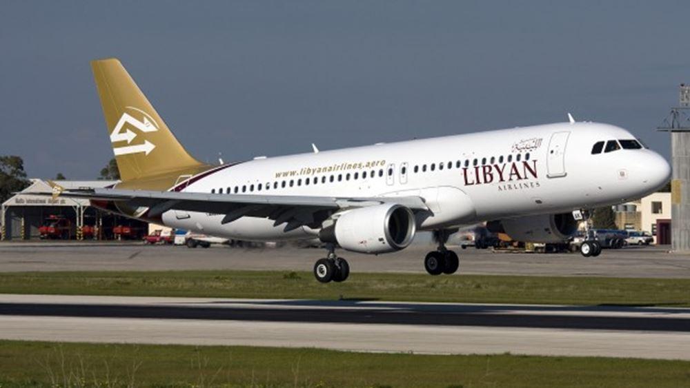 Λιβύη: Μετά έναν χρόνο διακοπής επαναλαμβάνονται οι πτήσεις της  Libyan Airlines προς Αίγυπτο