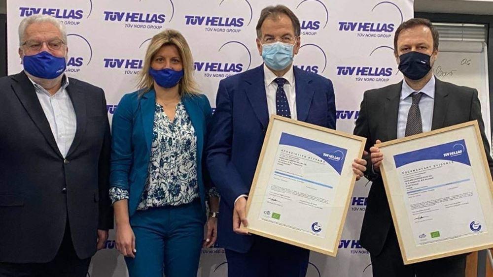 Πιστοποίηση βιολογικών προϊόντων γάλακτος NOYNOY Family Bio από την Tüv Hellas