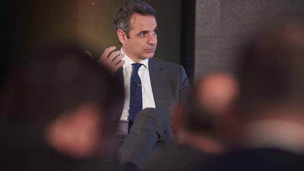 Κ. Μητσοτάκης: Η ανάπτυξη 4% στόχος μου, για να κερδίσουμε το χαμένο έδαφος της κρίσης
