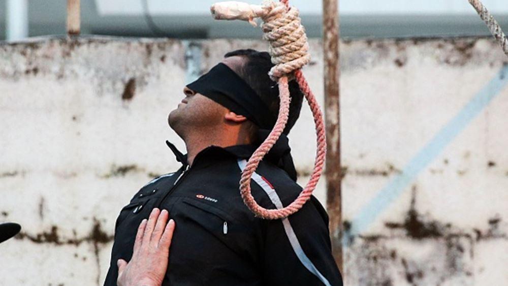 Ιράν: Αναστολή της εκτέλεσης τριών διαδηλωτών που συμμετείχαν στις κινητοποιήσεις του περασμένου Νοεμβρίου