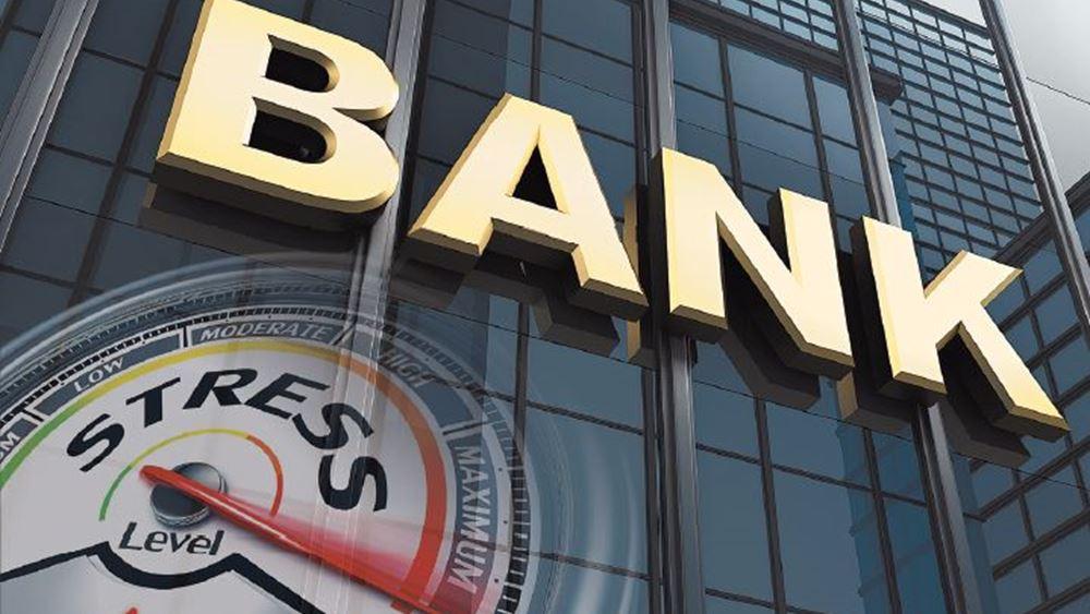 Θετικά τα stress test για τις ελληνικές τράπεζες