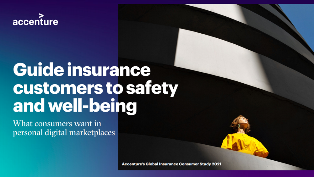 Accenture: Πρόθυμοι οι καταναλωτές να δώσουν στοιχεία για χαμηλότερα ασφάλιστρα, αλλά η εμπιστοσύνη στις ασφαλιστικές είναι μικρή