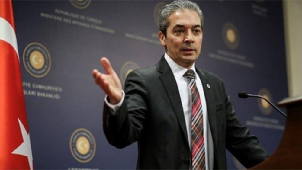 Τουρκικό ΥΠΕΞ: Κάθε σχέδιο που αγνοεί τα δικαιώματα της Τουρκίας στην Αν. Μεσόγειο θα αποτύχει