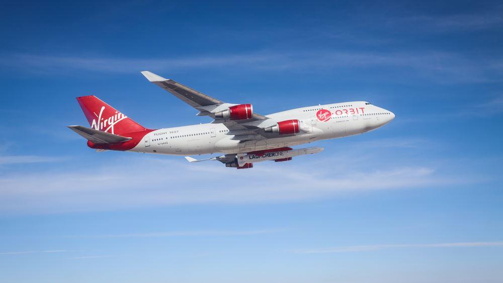 Virgin Orbit: Προχωρά σε δημόσια εγγραφή 3,2 δισ. δολαρίων μέσω συγχώνευσης