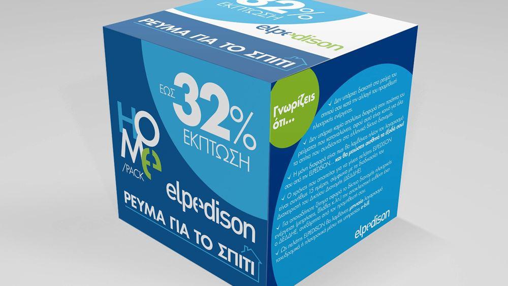 Elpedison: Ο δικός σας προµηθευτής ενέργειας