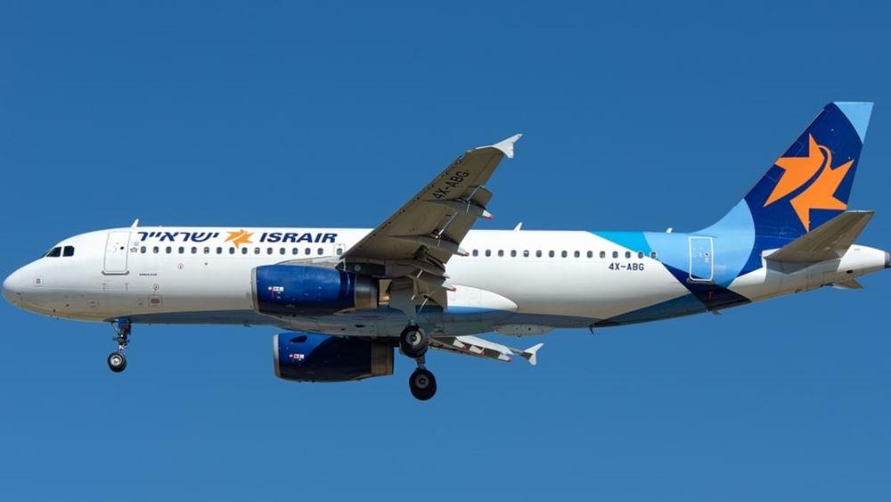 Αεροπορική σύνδεση Τελ Αβίβ - Λιουμπλιάνα από την Israir Airlines