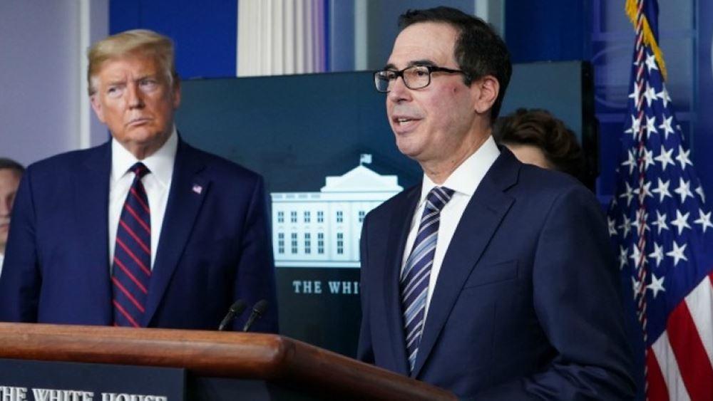 ΗΠΑ: Το Υπουργείο Οικονομικών ζητά πίσω από την Fed αχρησιμοποίητα κεφάλαια των προγραμμάτων τόνωσης