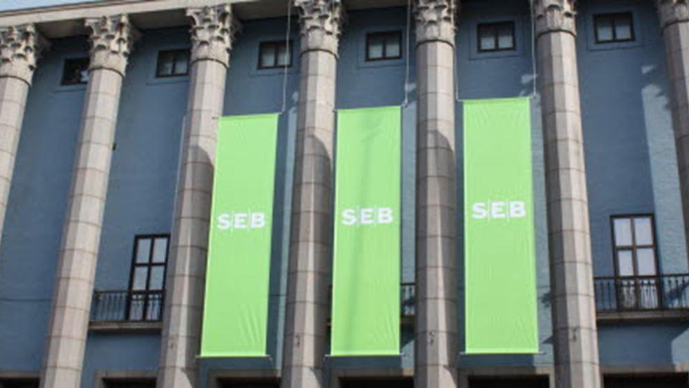 SEB: Καλύτερα των εκτιμήσεων τα κέρδη τριμήνου