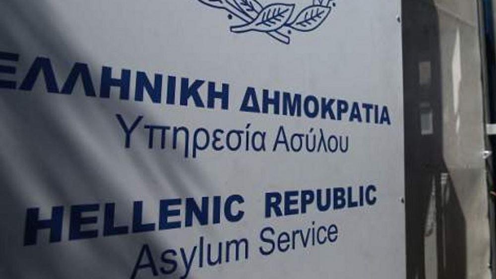Τι απαντά το υπουργείο Μετανάστευσης για τη μετακίνηση του Περιφερειακού Γραφείου Θεσσαλονίκης.