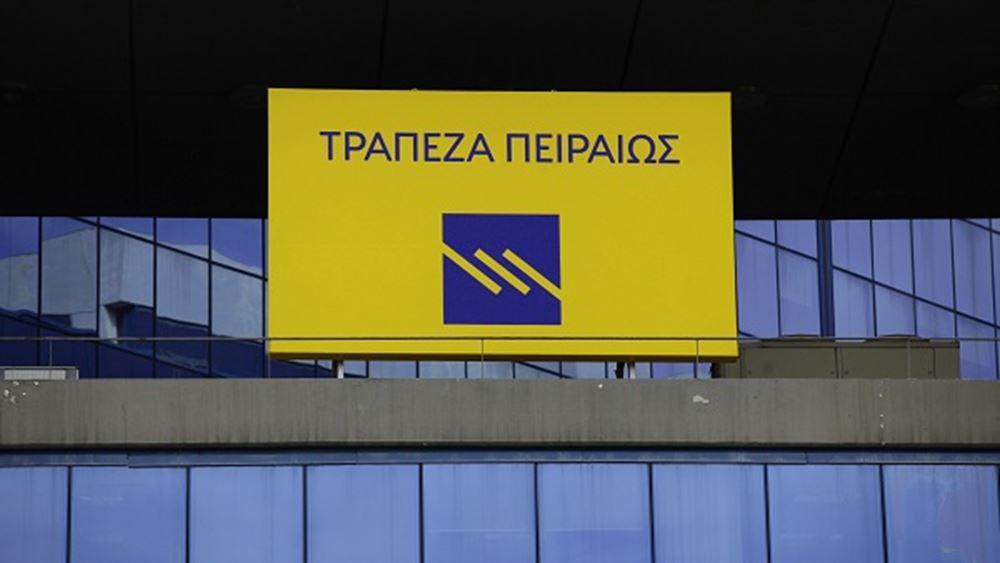Τράπεζα Πειραιώς: Ανακοίνωσε στρατηγική συνεργασία με την ORIX Corporation