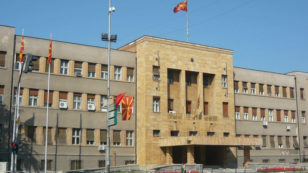 ΠΓΔΜ: Στις 21 Απριλίου οι προεδρικές εκλογές στη χώρα
