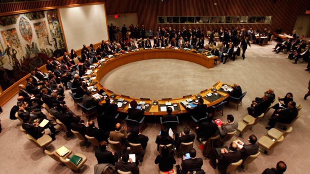Διαμαρτυρία στην έδρα του ΟΗΕ για τη μεταναστευτική πολιτική τουΤραμπ