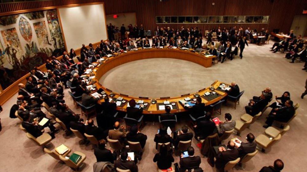 Νέα πρέσβειρα των ΗΠΑ στα Ηνωμένα Έθνη
