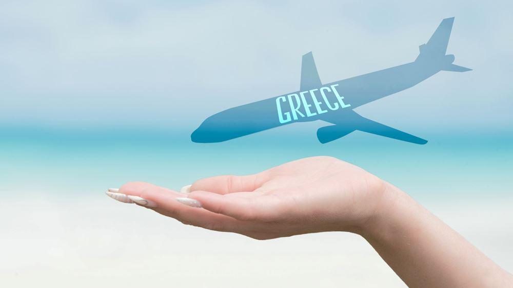 Για την επόμενη ημέρα εργάζονται οι τουριστικοί πράκτορες της Ελλάδας
