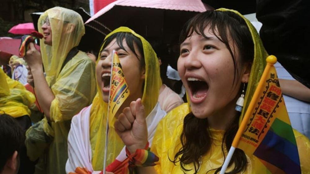 Ταϊβάν: Έγινε η πρώτη ασιατική χώρα που νομιμοποίησε τον γάμο ομοφυλόφιλων