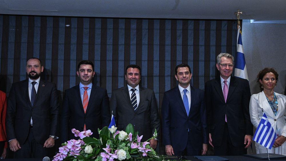 Υπεγράφη η συμφωνία για τον αγωγό φυσικού αερίου Ελλάδας - Β. Μακεδονίας
