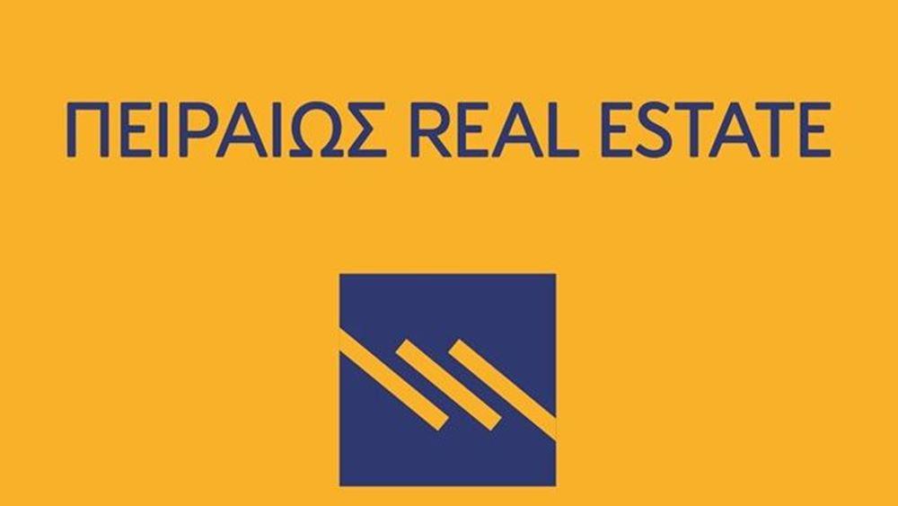 Τράπεζα Πειραιώς: Πώληση ακινήτου αξίας 17,1 εκατ. ευρώ