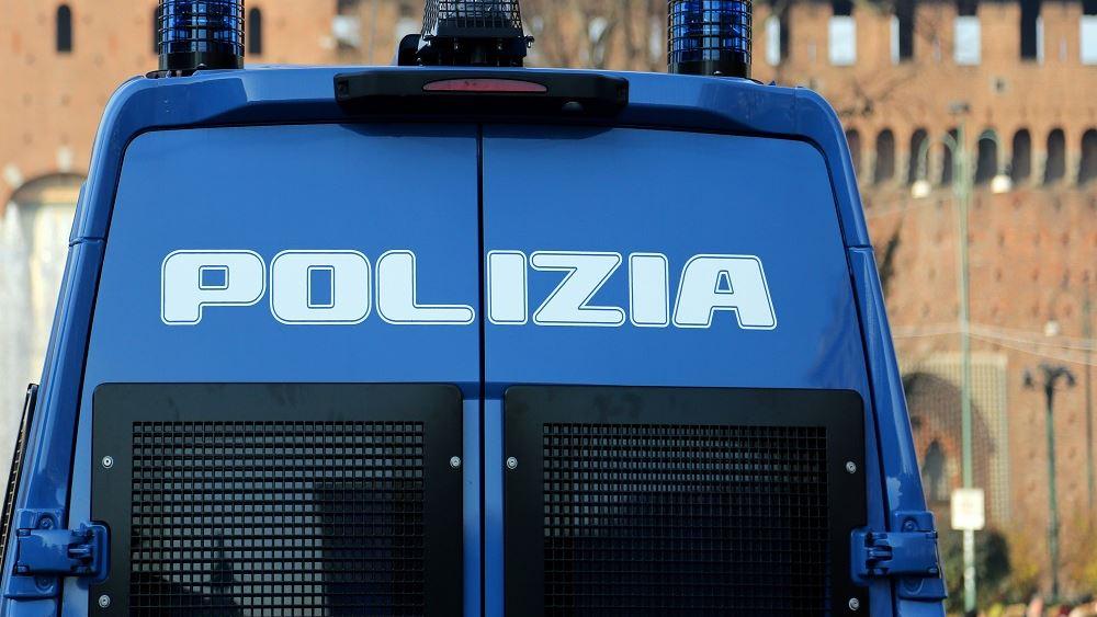 Ιταλία: Επιχείρηση κατά της μαφίας της Ντρανγκέτα με 30 συλλήψεις