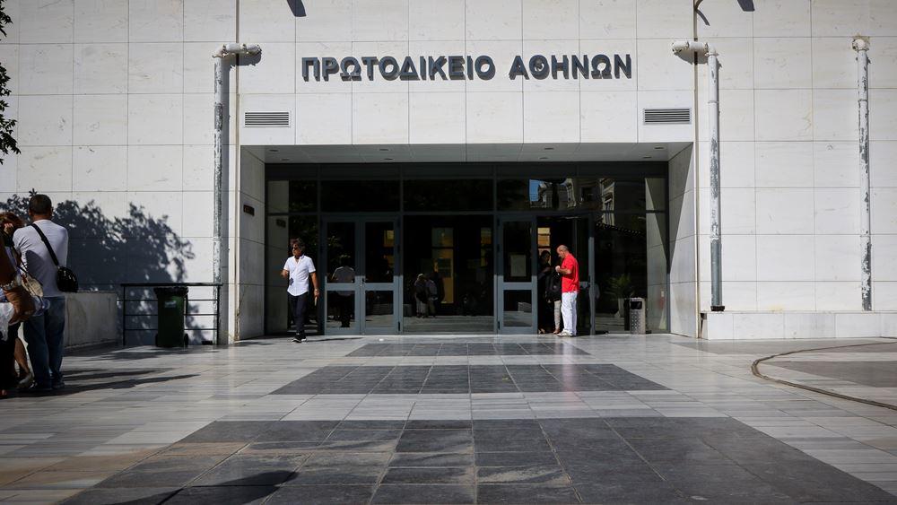 Ευρεία σύσκεψη στο υπουργείο Δικαιοσύνης για τα έργα στο Πρωτοδικείο Αθηνών