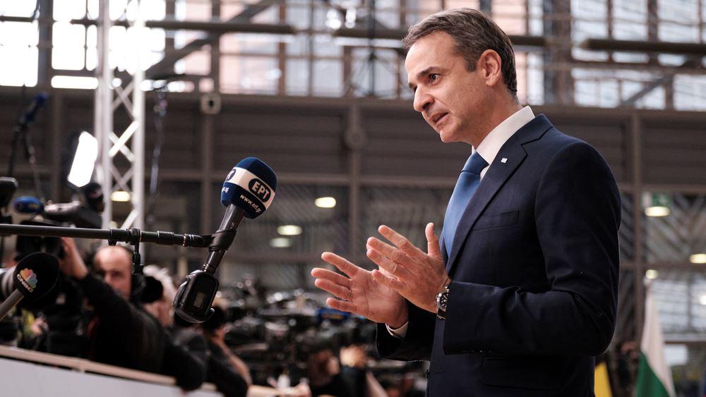 Ο Κ. Μητσοτάκης θέτει το πλαίσιο μίας νέας συμφωνίας Ευρώπης-Ερντογάν για το προσφυγικό-μεταναστευτικό