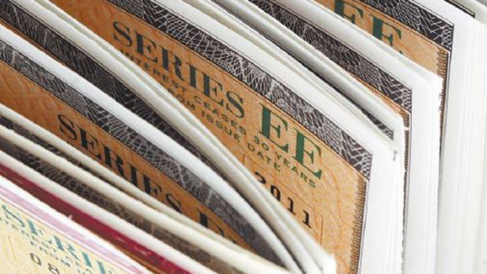 Κίνα: Ομόλογα 588 δισεκατομμυρίων δολαρίων εκδόθηκαν τον Ιούνιο