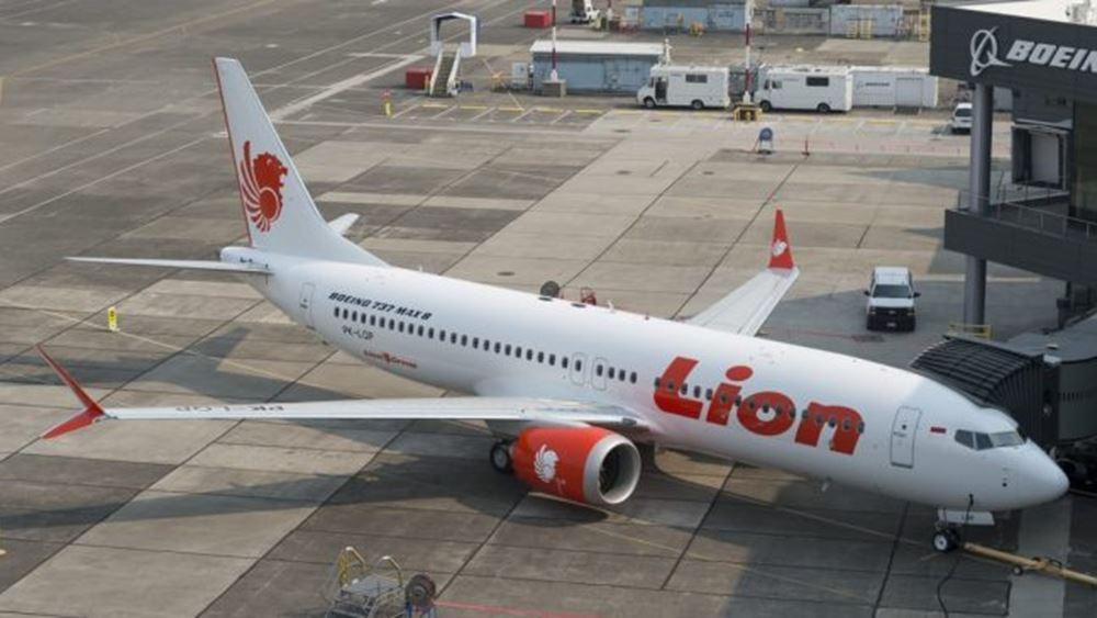 Ινδονησία: Τα σχεδιαστικά προβλήματα του Boeing 737 MAX συνέβαλαν στο δυστύχημα της Lion Air