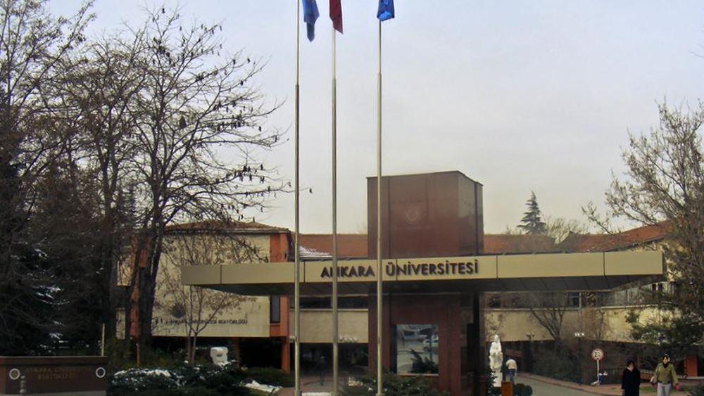 Πανεπιστήμιο Άγκυρας: Επίθεση εναντίον της ελληνικής γλώσσας από Τούρκους υπέρ-εθνικιστές