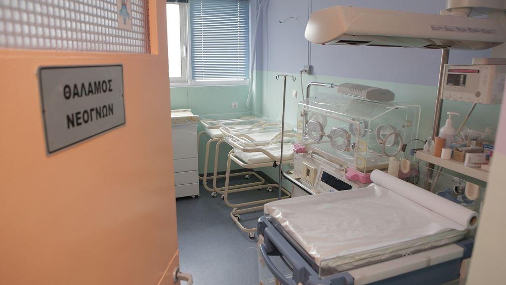 Σεισμός στην Αττική: Για προληπτικούς λόγους μία έγκυος και ένα παιδί στο νοσοκομείο