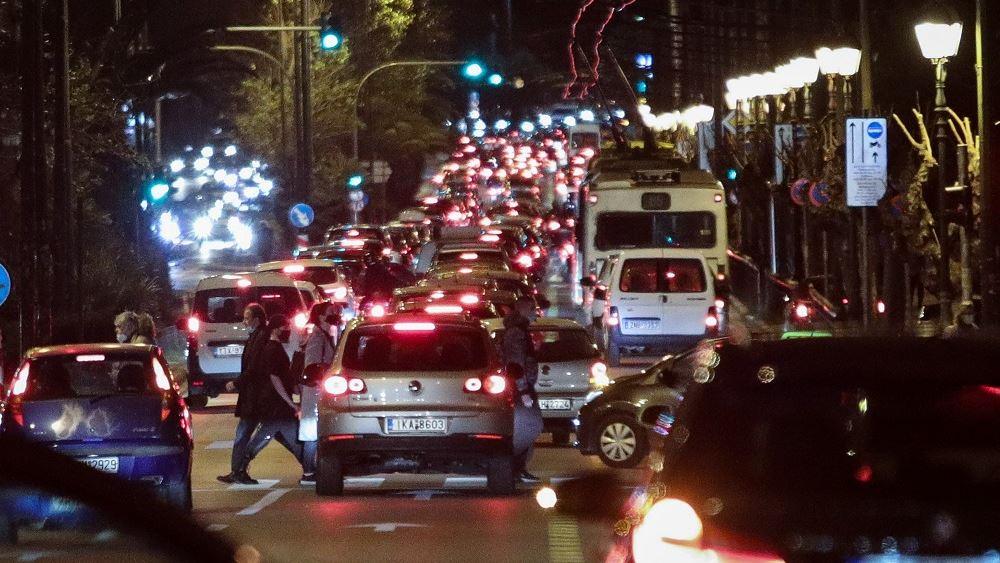 Αυξημένη κατά 50% η κίνηση στους δρόμους της Αττικής σε σύγκριση με την πρώτη ημέρα το lockdown του Μαρτίου