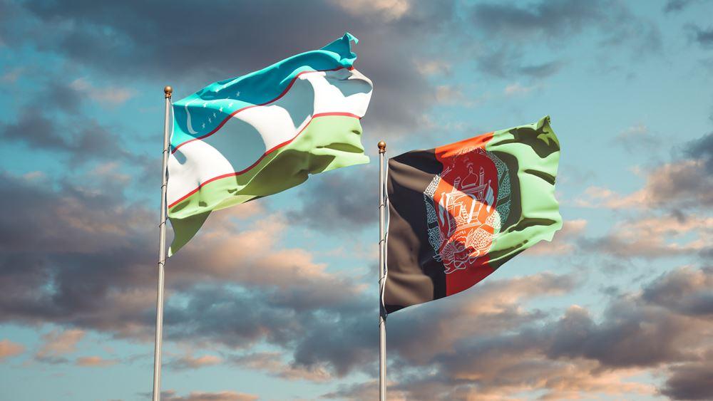Το Ουζμπεκιστάν έκλεισε πλήρως τα σύνορά του με το Αφγανιστάν