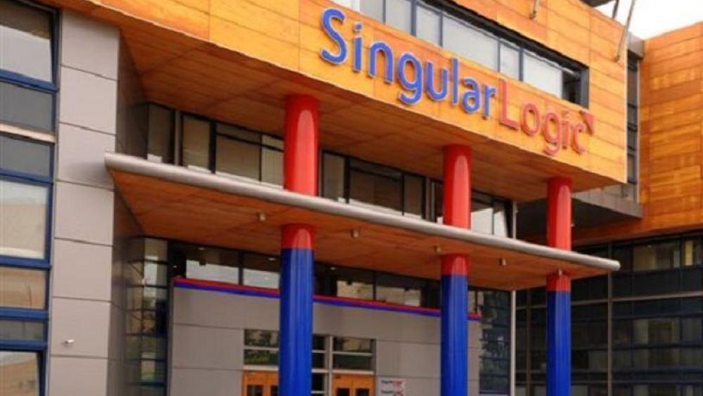 Το νέο Διοικητικό συμβούλιο της SingularLogic –Η στρατηγική και οι προοπτικές