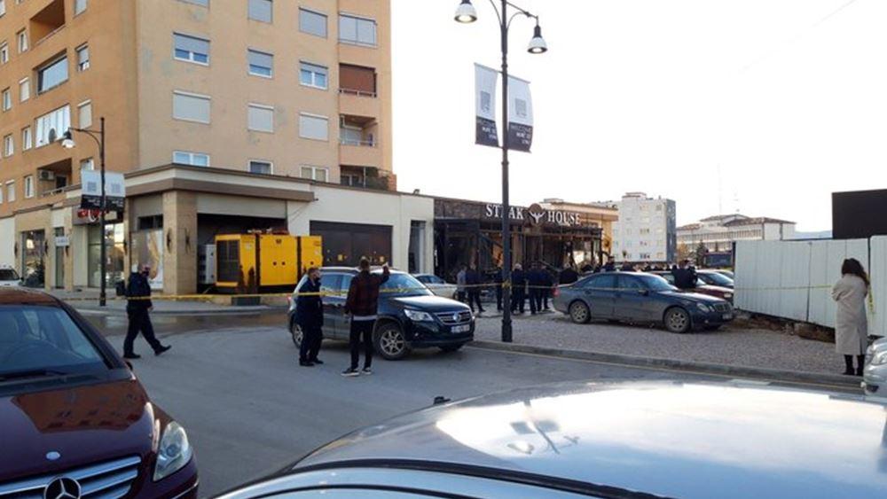 Κόσοβο: Τουλάχιστον 40 τραυματίες από ισχυρή έκρηξη σε εστιατόριο στην πόλη Φεριζάι