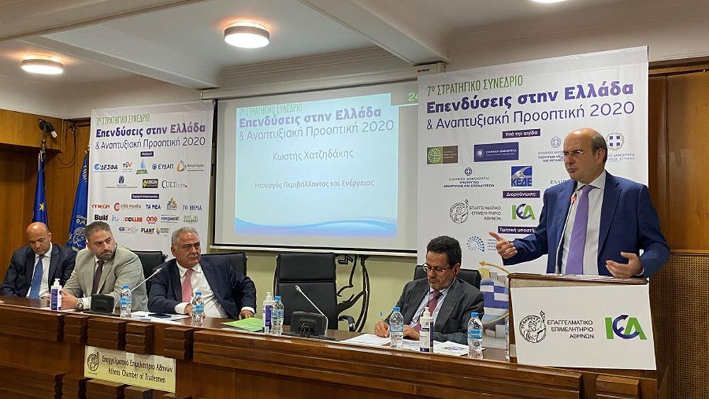"""Κ. Χατζηδάκης: Τα """"κλειδιά"""" για την επανεκκίνηση της οικονομίας"""