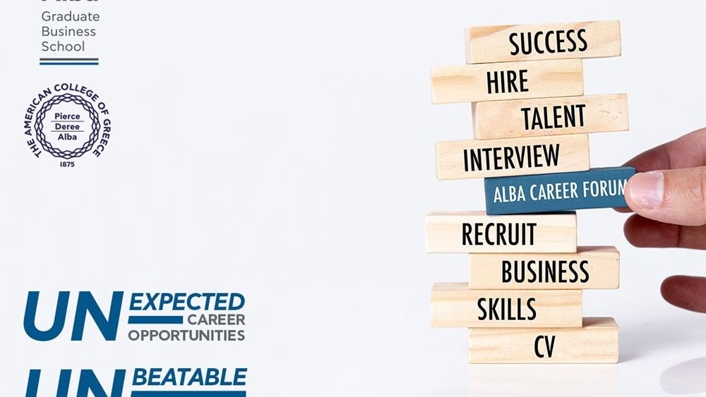 Alba Career Forum: Ευκαιρίες σταδιοδρομίας για τους τελειοφοίτους του Alba