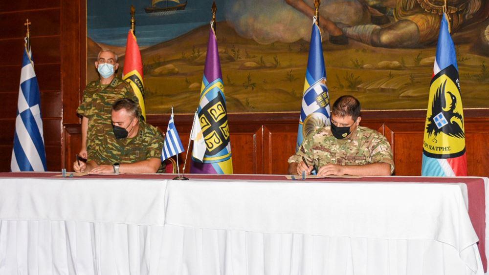 ΓΕΣ: Υπογραφή πρωτοκόλλου συνεργασίας μονάδων εθνοφυλακής Ελλάδας - Κύπρου