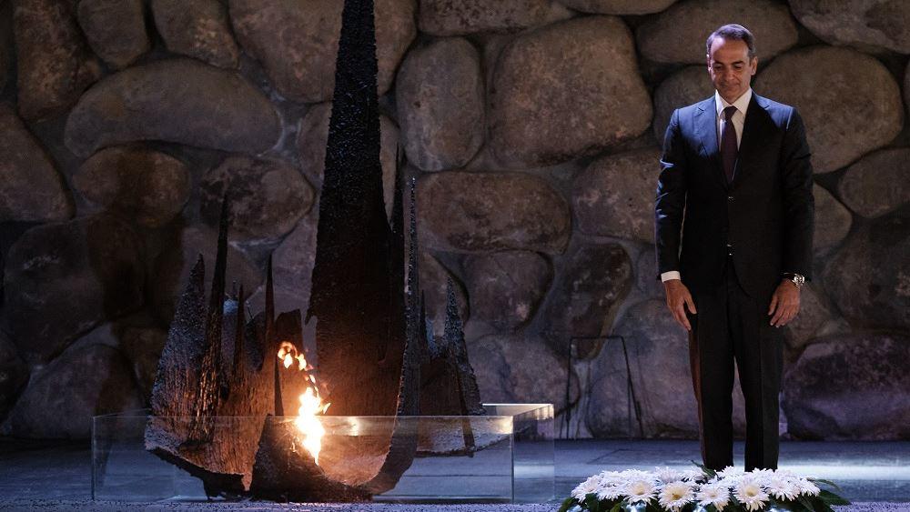 Το μνημείο του Ολοκαυτώματος, Yad Vashem, στην Ιερουσαλήμ επισκέφθηκε ο Κ. Μητσοτάκης