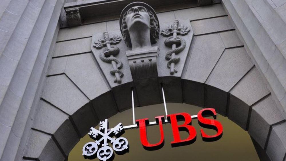 Η UBS αναθεωρεί το μεσοπρόθεσμο guidance καθώς δεν πέτυχε τους στόχους του 2019