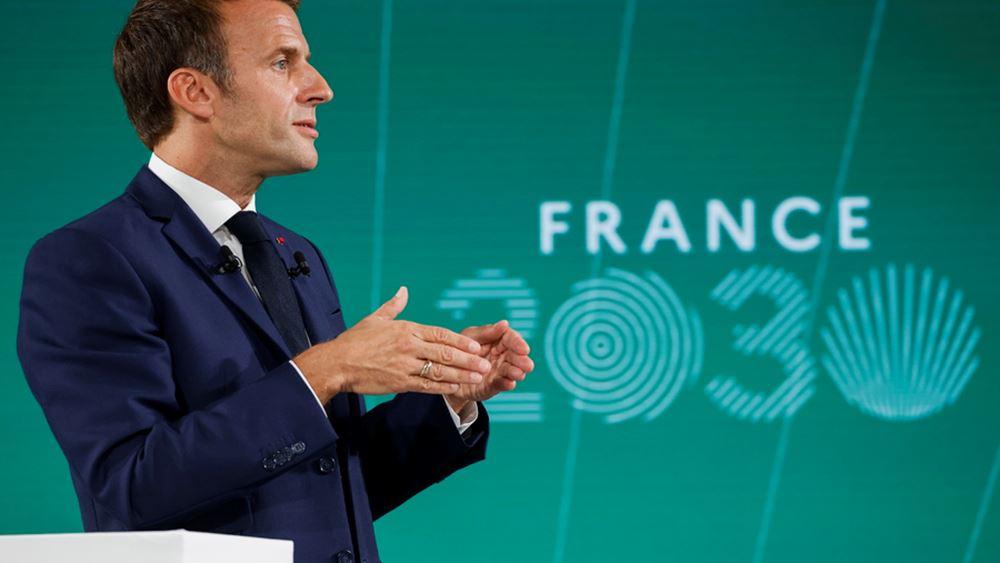 Γαλλία: Ο Μακρόν ανακοίνωσε επενδύσεις ύψους 30 δισ. ευρώ για την επαναβιομηχάνιση της χώρας