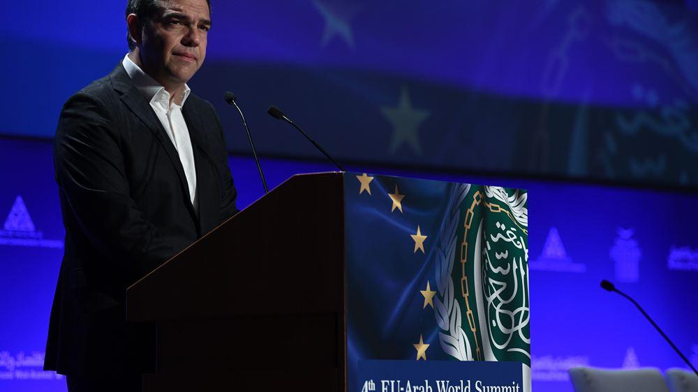 Τσίπρας σε ευρωαραβική Σύνοδο: Πού κρίνεται η αξιοπιστία Ε.Ε και Ελλάδας