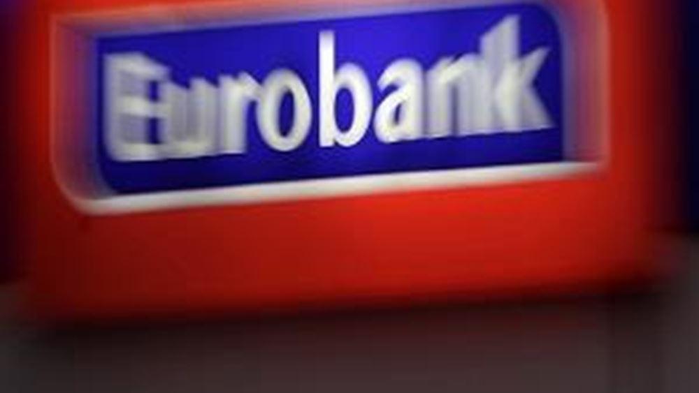 Συμμετοχή της Eurobank στην Agrothessaly 2019