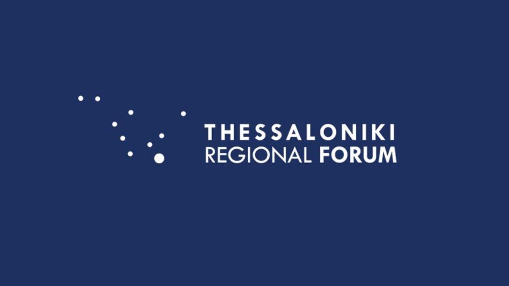 To 2ο Thessaloniki Regional Forum επιστρέφει στις 7-9 Φεβρουαρίου 2020