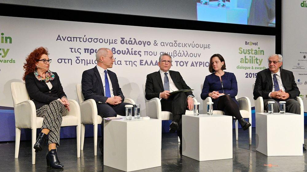 "Bravo 2019: Ολοκληρώθηκε ο Ετήσιος Διάλογος ""Η εξασφάλιση της Ποιότητας Ζωής σε συνθήκες Κλιματικής κρίσης"""